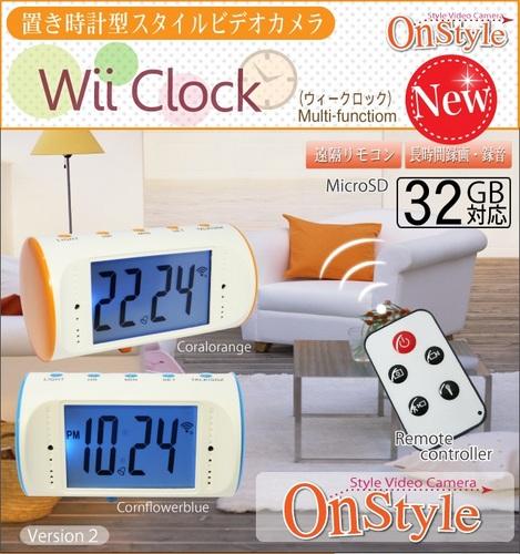 【小型ビデオカメラ】2011年モデル,置時計型スタイルカメラ,Wii Clock(オンスタイル)カラー:ブルー【送料無料】