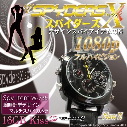 【小型ビデオカメラ】2011年モデル・フルハイビジョン16GB内臓/腕時計型スパイカメラ(スパイダーズW-735)【送料無料】
